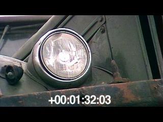 Припять. Захоронение автотранспорта. 1986.