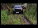 Чем круче джип, тем дальше идти за трактором