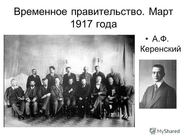 Кривописание отрезало нас от всей русской литературы до 1917 года