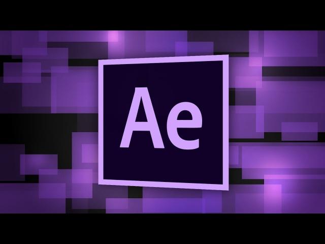 Установка и активация Adobe After Effects CC 2017