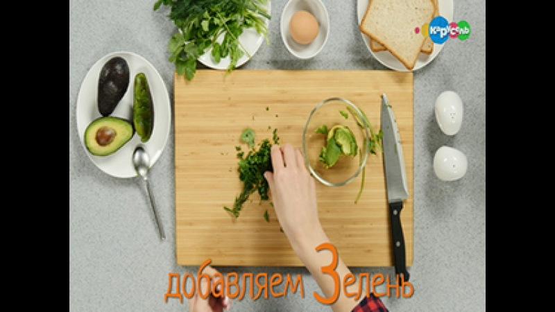 Высокая кухня. Эфир от 07.05.2017