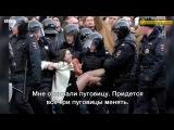 Ольга ЛОЗИНА рассказала о своем задержании