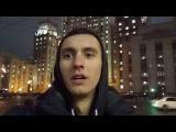 Москва как она есть! Смотреть всем срочно! Украина и Россия братские народы!