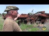 Знищена техніка ЗСУ під час вибухів на складах Сватово у 2015-му