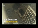 Зьняволены памёр у Жодзінскай турме Заключённый умер в Жодинской тюрьме