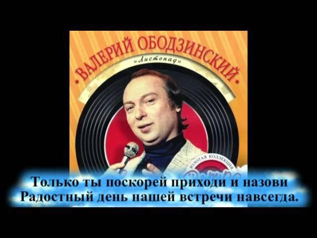 М Магомаев и В Ободзинский - Фиалки
