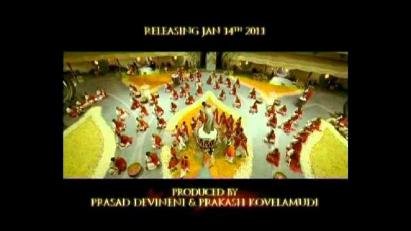 Anaganaga O Dheerudu Song Promo (AOD)