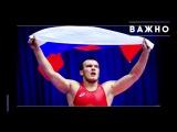 Новости • 2017 • В Сети появилось видео убийства борца Юрия Власко