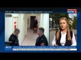 Новости на «Россия 24» • Хабаровские живодерки получили реальные сроки