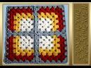 Соединение квадратных мотивов в процессе вязания Вязание крючком для начинающих Видео урок