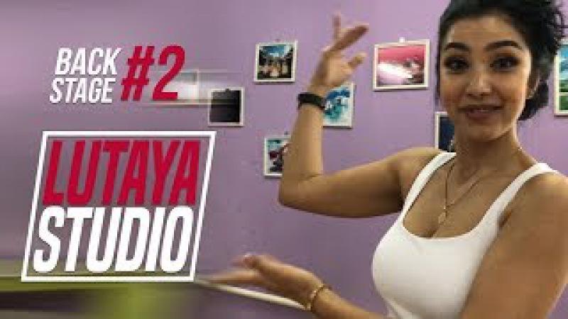 Lutaya Studio | Азия Микс за Кадром | Эл Эмне Дейт? | Рася Стал Теслой