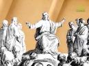 Читаем Апостол. 22 июля 2017г