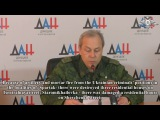 Сводка от Эдуарда Басурина на 11 декабря 2016 года + English Subtitles Vice Commander of the DPR Peo
