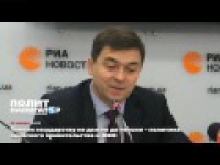 Помоги государству не дожив до пенсии – политика киевского правительства и МВФ