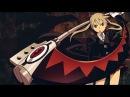 Приколы по аниме Soul Eater/Пожиратель душ