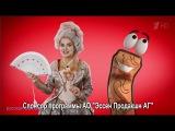 Реклама батончик 35  Наталья Медведева