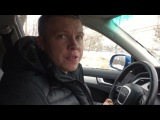 Начинаем серию видео о том, как избежать ошибок при покупке автомобиля с пробегом!