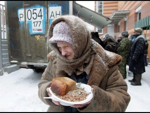 ПОЧЕМУ РОССИЯ НИЩАЯ СРАВНЕНИЕ РОССИИ С ДРУГИМИ СТРАНАМИ!