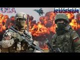 Россия и США – война за мировое господство! U.S. on the brink of nuclear war with Russia. GTA 5 mods