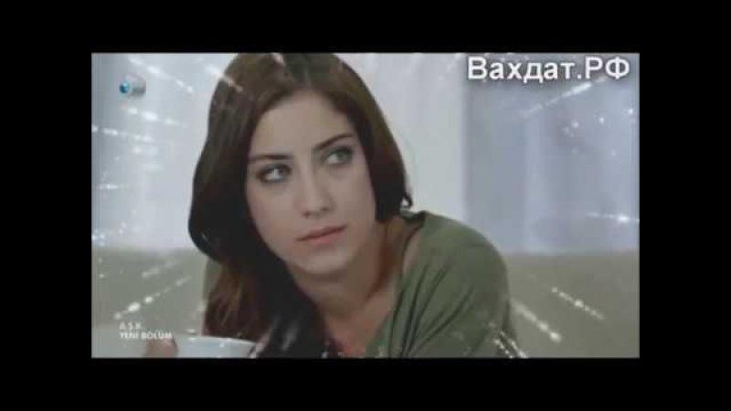Cagatay Ulusoy Leyla Hazal Kaya - Fairy Tale In My Life