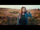 Ulyana Diring - Безродный чуй