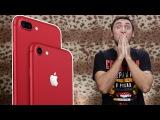 +100500 - iPhone 7 RED - теперь красный. Новый iPad 2017. У Apple все плохо?