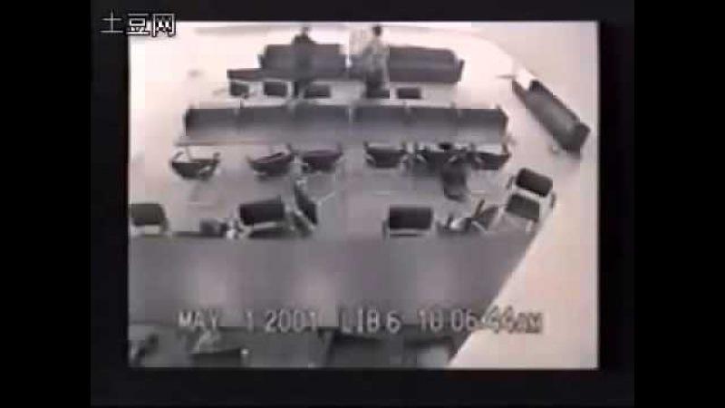 Columbine High School Massacre (original)