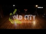 Дискотека от Old City. Школа танцев в Тольятти OLD CITY, Брейк Данс, Хип Хоп, Дэнсхолл, Вог