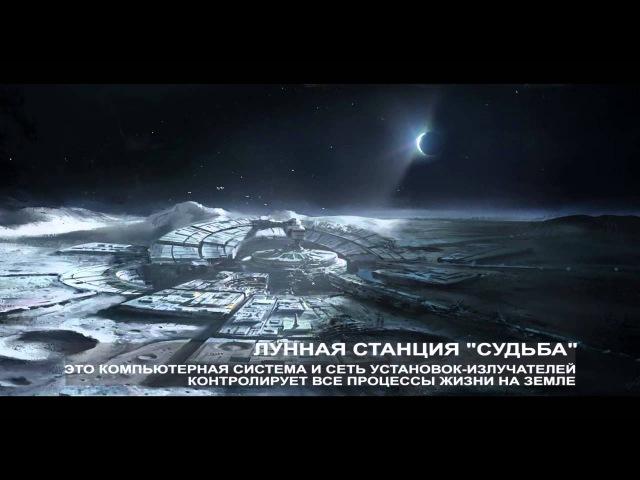 INCEPTION 2012 КЛИЧ ИЗ БЕЗДНЫ АВТОР
