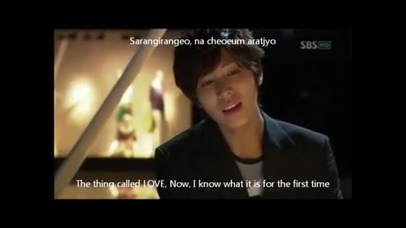 No Min Woo playing Piano Can I Love You [MIDAS]