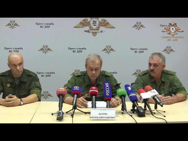 СБУ преследует военнослужащих ВС ДНР и их семьи