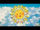 Весёлое солнышко Детские футажи для видеомонтажа в Full HD 1080p