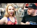 Дмитрий Крылов Злата Миклашевская тренировка грудных мышц в Дэ Атлетикс