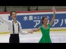 2016 ISU Junior Grand Prix - Tallinn - Short Dance - Katerina BUNINA / German FROLOV EST