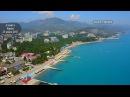 Алушта Крым Пляж город рынок