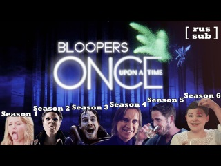 Once Upon a Time Bloopers [1-6 seasons] / Блуперы