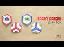 DIY Paper Toy Hexaflexagon
