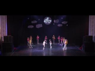 По Следам Моего Учителя - Отчётный концерт Студии современного танца SYNERGY 28/05/2017