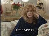 Женские истории (ОРТ, 26.11.1997) Алла Пугачева и Кристина Орбакайте
