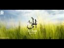 Алла Тағаланың 99 көркем есімдеріРухани Азық.mp4