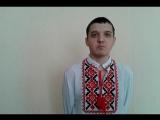 Леся Укранка Слово, чому ти не твердая криця