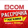 "СтройЦентр ""СОМ"" | Владикавказ"