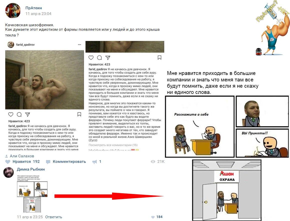 SiteClicker многопоточный накрутчик счтчиков и баннеров Ioffe-soft.ru