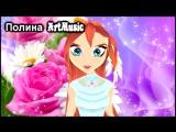 Винкс Блум игра по первому сезону Алло Кисунь Remix 3D
