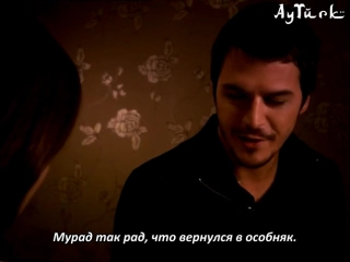 Biçak Sirti / Бегущий по лезвию бритвы / Рукоять_16 серия _рус суб