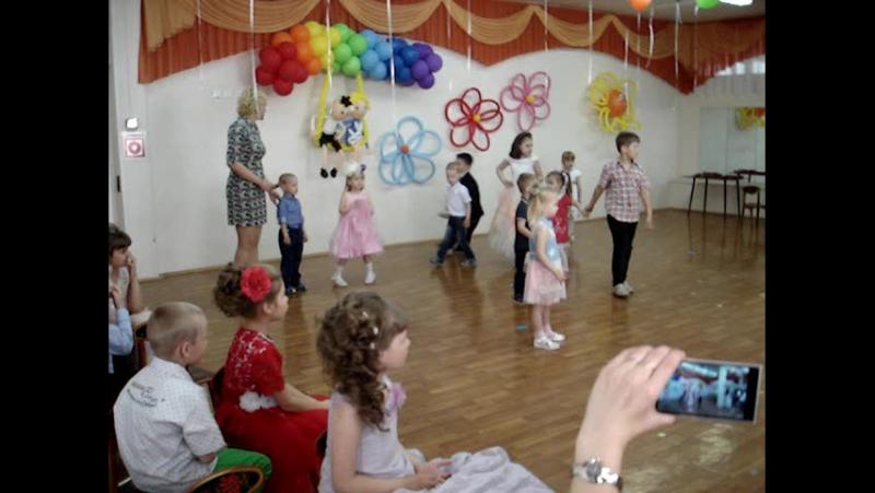 Танец с малышами, песня Дерну за косичку