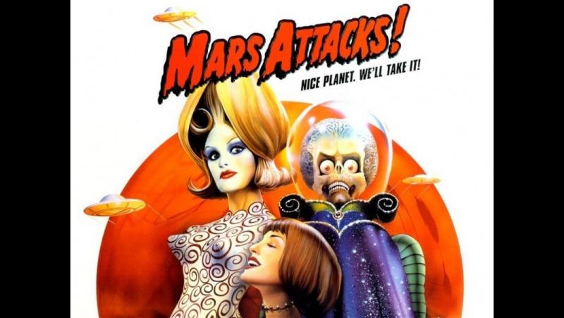 Mars.Attacks.HDRip.Karpovskiy