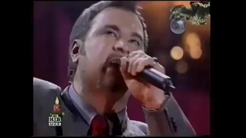 Валерий меладзе ночная лилия НТВ 2002