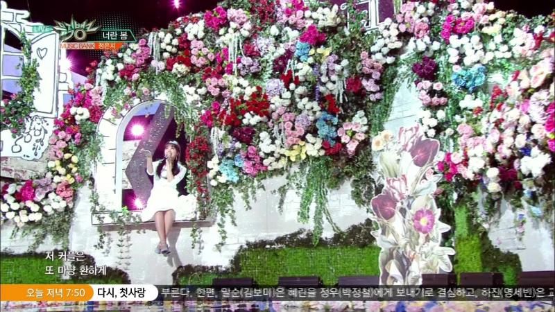 170414 Jung Eun Ji (정은지) - Moon of Seoul (서울의 달) The Spring (너란 봄)