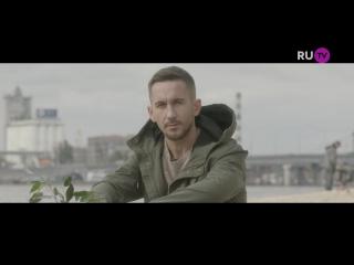Пицца - Романс #Новинка на RU.TV